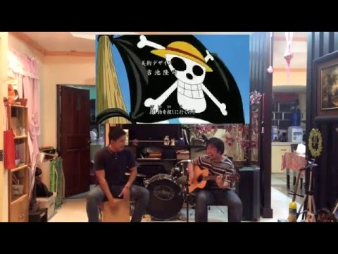 One Piece opening theme (We are)- Mavilon Cover