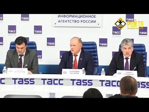 Зюганов всё-таки слил... / Убойный вопрос М.Калашникова /