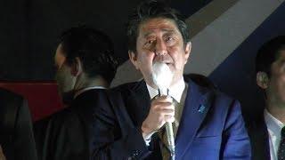 自民・安倍総裁が秋葉原で最後の訴え|東京1区=衆院選2017