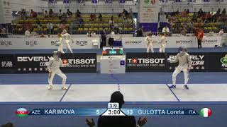 Wuxi 2018 Fencing World Championships ws team t16 AZE vs ITA AND GER vs KOR