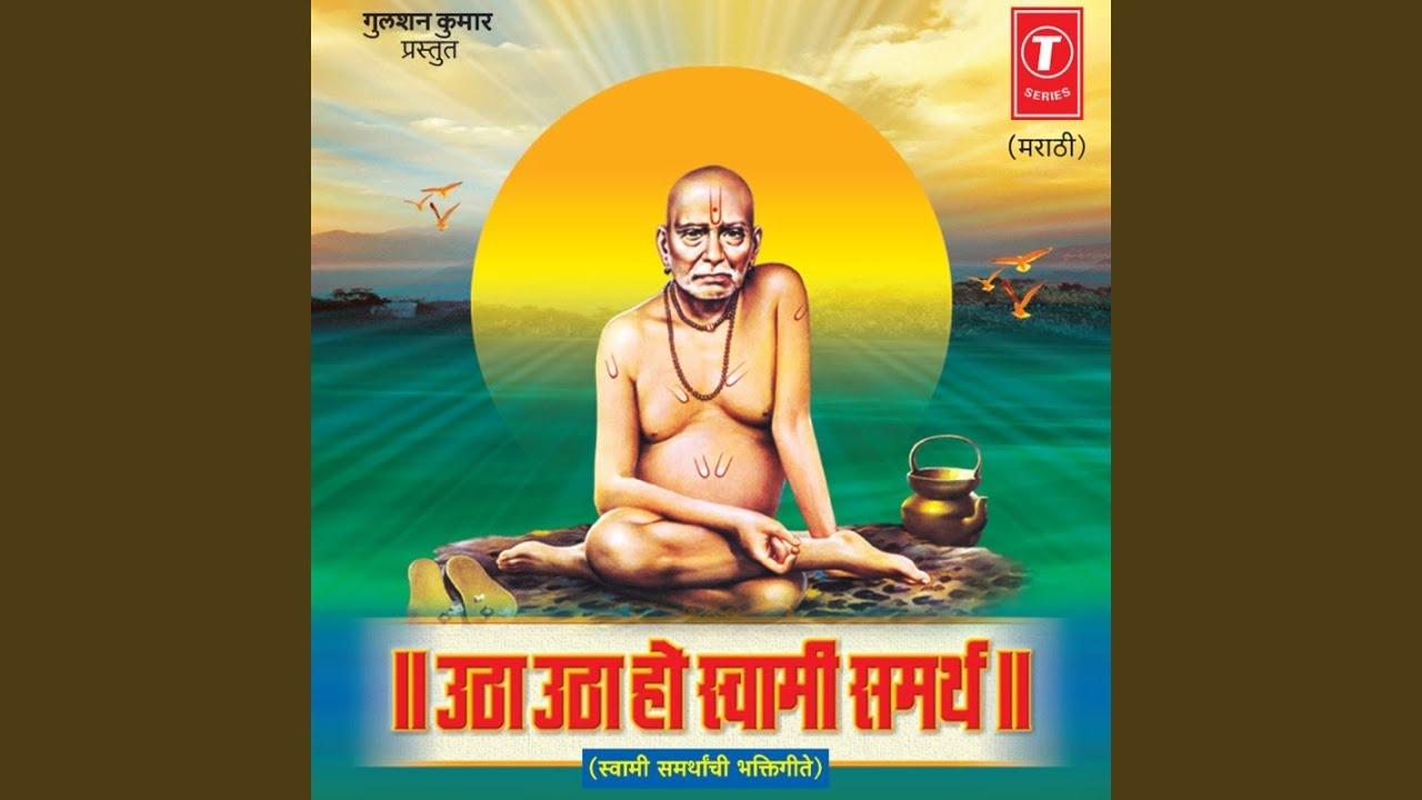 Swami Samarthachi Aali Palkhi