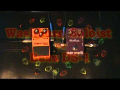Wasburn Soloist vs Boss DS 1