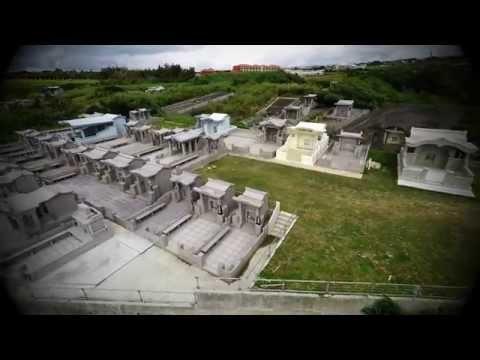 Okinawa Graves