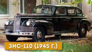 Лимузините на елита в СССР