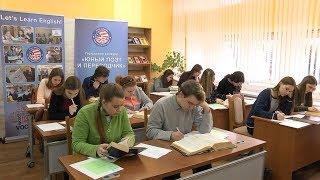 Лучшего поэта-переводчика среди школьников выбирают в Пинске