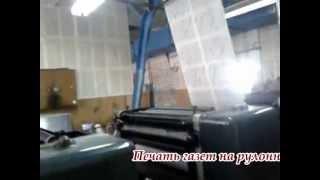 Шосткинская городская типография(, 2014-10-24T19:37:18.000Z)