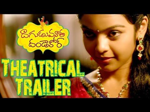Dagudumootha Dandakor   Theatrical Trailer   Rajendra Prasad