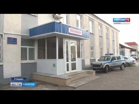 Силовики провели спецоперацию в Ртищевском районе