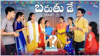 Village Birth Day Part 2 Creative Thinks