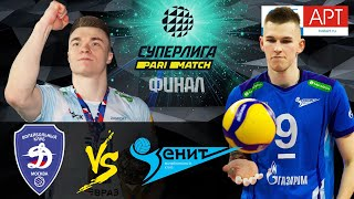 "FINAL🏆🔝 ""Dynamo Moscow"" vs ""Zenit-SPB"" 