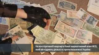 СБУ задержала агента ФСБ