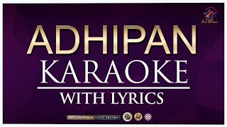 Super Hit Christian Devotional Songs Karaoke with Lyrics |Adhipan full Songs Karaoke