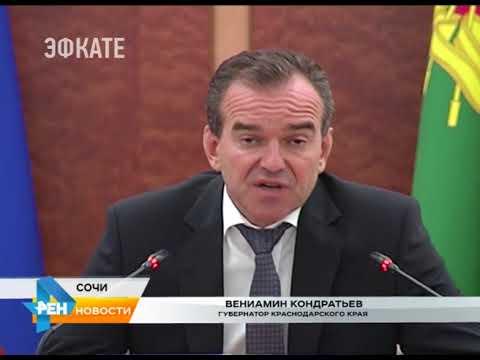 Губернатор Краснодарского края проверил, как исполняют его поручения. Новости Эфкате Сочи