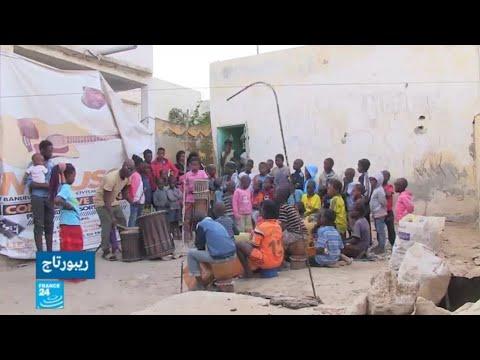 فن قرع الطبول في موريتانيا .. وسيلة لانتشال الأطفال من الانحراف  - 13:22-2018 / 1 / 19