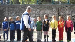 Физкультура урок 1 а класс
