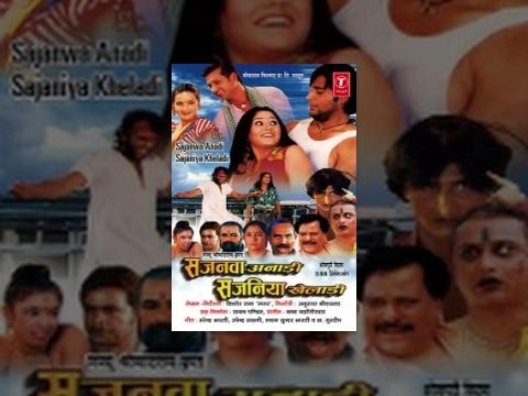 Download Sajnwa Anadi Sajania Khiladi