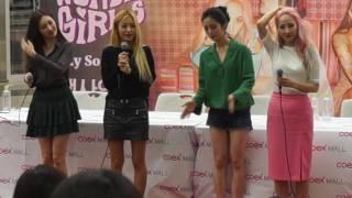 원더걸스(Wonder Girls)160715 코엑스(COEX) 공개 팬싸인회