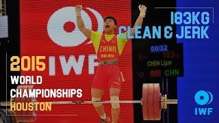 Chen Lijun | 183kg Clean & Jerk