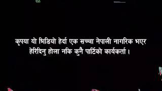 Mr.D_-__Bandai_Cha_Nepal_(_बन्दै_छ_नेपाल_)___Official_Music_Video_2018__