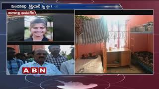 Girl Student Lost Life At A Christian Hostel In Yadadri Bhuvanagiri District | ABN Telugu