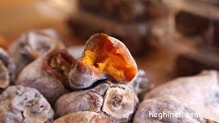 Արքայանարնջի Չիր - Dried Persimmons Recipe - Հեղինե (in Armenian) for