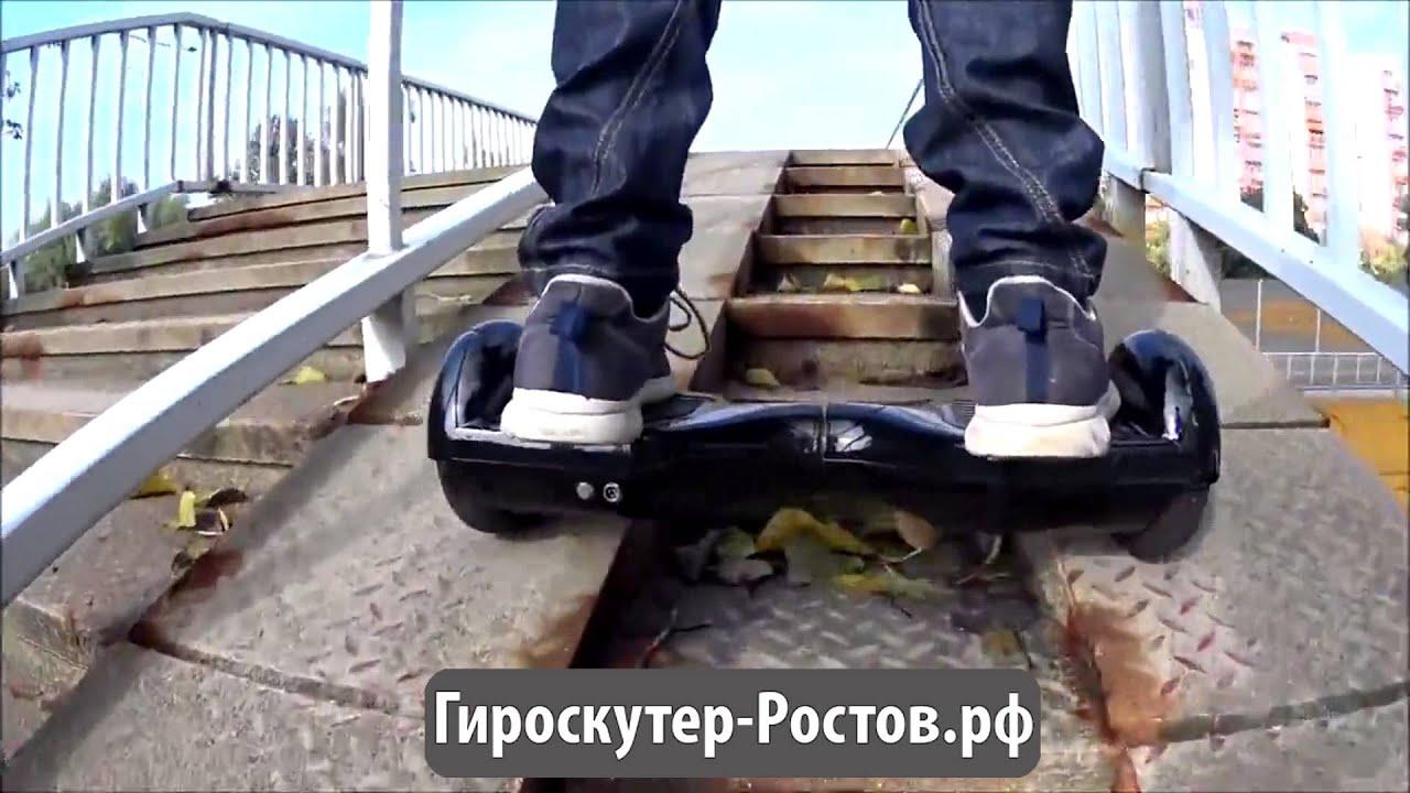 Купить гироскутер в Ростове-на-Дону - YouTube