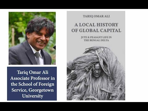 New Directions in Bangladesh Studies: Tariq Omar Ali