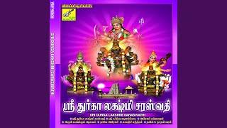 Durga Ashtothram