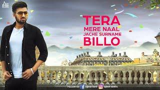 Teri Meri Jodi   ( Full Song)   Ujjwal Soni   New Punjabi Songs 2019   Latest Punjabi Songs 2019
