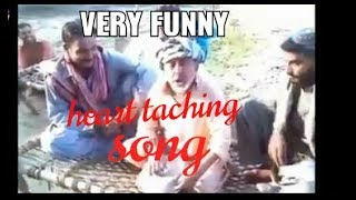 Heart teaching song// shadi na karna yaro, pakistan talent , pakistan funny video,