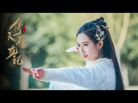 Download Heavenly Sword and Dragon Saber 2019 OST - This Life Is Only You