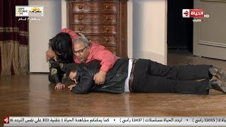 Gambar cover تياترو مصر - بيتحرشوا بـ بيومي فؤاد على المسرح.. مسخرة السنين 😂😂