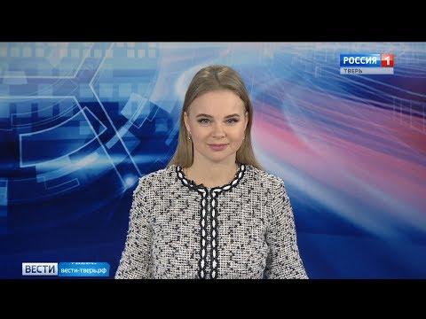 13 декабря - Bести Tверь 11:25   Новости Твери и Тверской области