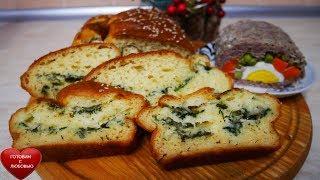 Хлеб БЕЗ ДРОЖЖЕЙ\МЯСНОЙ РУЛЕТ из фарша и с овощами В ДУХОВКЕ\бездрожжевой хлеб в духовке на кефире