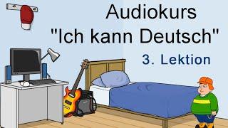 Немецкий язык. 3 урок