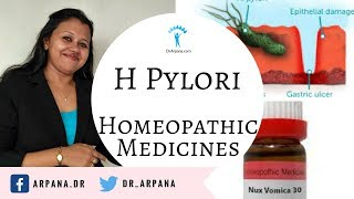 H पाइलोरी सक्रमण व होम्योपैथिक दवाई || H PYLORI Homeopathic Treatment