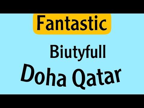 DOHA CITY CORNES QATAR 2019