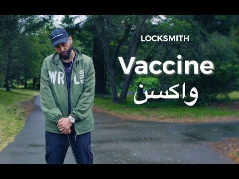 Locksmith - Vaccine