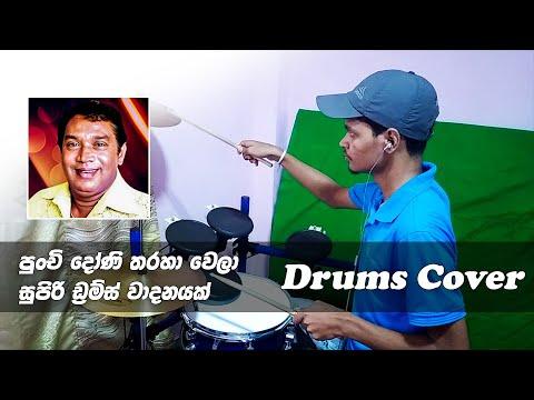 punchi-doni-tharaha-wela---drum-cover---allright