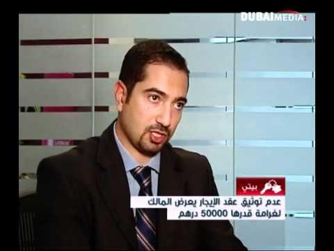 Bedderham, بالدرهم - Dubai Media