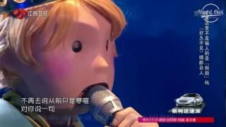 King of Mask Singer China 2016