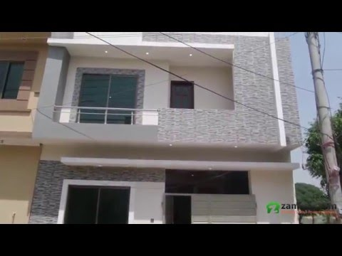 5 marla house available for sale in lahore medical housing society
