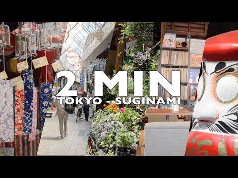 [TWO MIN] Tokyo/Suginami