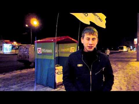 """Архангельск выбирает """"ЯБЛОКО"""" (МРВ, 30.11.2011)"""