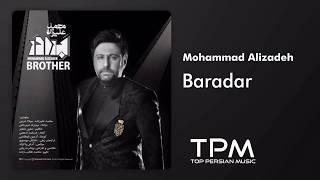 Mohammad Alizadeh - Baradar (محمد علیزاده - برادر - تیتراژ سریال برادر)