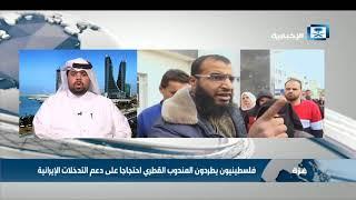 عادل محسن: الشعب الفلسطيني رفض متاجرة قطر بإحتياجاتهم