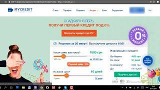видео MyCredit отзывы о компании Майкредит