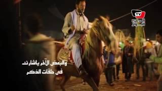 «قصب» وذكر في الليلة الختامية لمولد السيد البدوي بطنطا