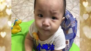 baby影片