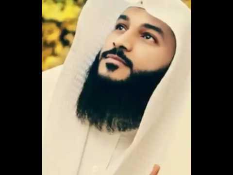 Abdul Rahman Al Ossi - Blessings Upon The Prophet (PBUH)
